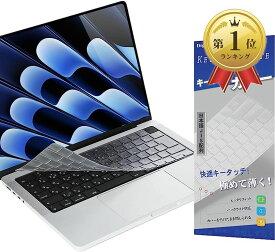 KeyBoardMate 極めて薄く キーボードカバー 2020 New MacBook Pro 13 インチ / 2019 16 対応 日本語配列JIS 高い透明感 TPU材? 防水防塵カバー MDM(Pro 13'' 2020 / Pro 16)