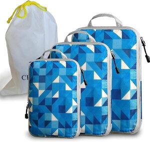 旅行圧縮バッグ ファスナー圧縮 旅行グッズ トラベルポーチ アレンジケース オーガナイザー 出張 旅行用品 トラベルグッズ 4点セット(サファイヤブルー)