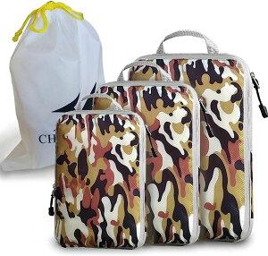 旅行圧縮バッグ ファスナー圧縮 旅行グッズ トラベルポーチ アレンジケース オーガナイザー 出張 旅行用品 トラベルグッズ 4点セット 迷彩(カモフラージュ)