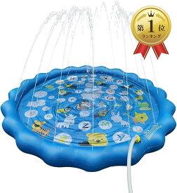 ビニールプール 噴水マット 26の文字と対応する単語こども用 噴水おもちゃ プレイマット プール噴水 みずあそび 芝生遊び 夏の庭 暑さ対策 直径170CM 大型プールマット