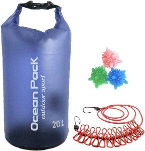 洗濯出来る 防水バッグ 20L 旅行 持ち運び 洗濯ロープ 洗濯ボール 付き 旅行便利用品