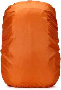 ザックカバー 防水 雨よけ リュックカバー レインカバー 高耐久性 防水設計 落下防止 収納袋付き 3色・5サイズ(オレンジ, S)