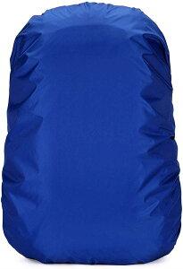 ザックカバー 防水 雨よけ リュックカバー レインカバー 高耐久性 防水設計 落下防止 収納袋付き 3色・5サイズ(ブルー, M)