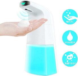 2020年最新版ソープディスペンサー 泡 自動 電池式 オートソープディスペンサー 310ml大容量 IPX4防水 ハンドソープ 食器用洗剤 キッチン 洗面所などに適用 半透明ボトル MDM