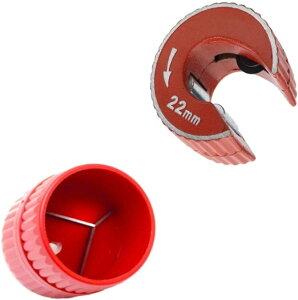 パイプリーマ パイプカッター パイプリーマー 面取り 切断カッター 2点セット リーマ+22mm