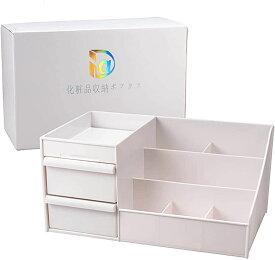 化粧品収納ボックス-大容量で耐久性のある引き出し式化粧ボックス化粧品収納アクセサリーデスクトップ仕上げボックス化粧品収納ラックファッションホワイト MDM