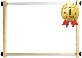 木製 大型刺しゅう枠 刺繍枠 クロスステッチ フレーム 39cm x 52cm サイズ5段階調整可能 おしゃれで使いやすい コスパ最高