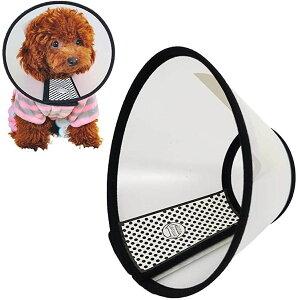 愛犬の為に開発された エリザベスカラー 犬猫用 半透明 ソフト ベル型 軽量(XXSサイズ)