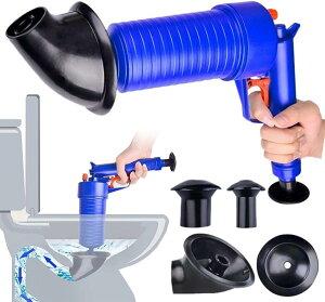 ティアニーズ圧縮噴射式 パイプクリーナー つまり ポンプ トイレ 洗面所 排水口 浴槽 詰まり 解消(青)