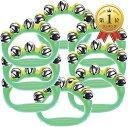鈴 楽器 緑 色 8個 入り セット リングベル 子供 リトミック 保育園 教育 お遊戯 ハンドベル 音楽(緑色8個)