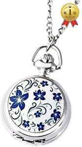 ペンダント 時計 懐中時計 ネックレス かわいい 小さめ 花柄 ブルー ポケットウォッチ アンティーク