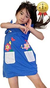 セウルブルー 手作り デザイナーズ 刺繍 ワンピース チュニック 90〜140 cm キッズ ガールズ 子供服 スカート ブルー,(ブルー, 90)