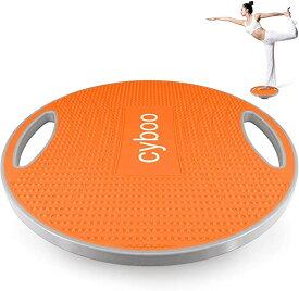 バランスボード 体幹 トレーニング器具 バランスディスク滑り止め ダイエット器具 ストレッチボード バランストレーニング 直径42cm 耐荷重300キロ(オレンジ)