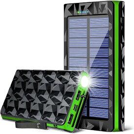 Yelomin最新版26800mAh モバイル バッテリー ソーラーチャージャー LEDライト付き PSE認証済 防災 携帯充電器 太陽光パネル ポータブル充電器 USB 防水 耐衝撃