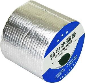 超強力 粘着 耐火 防水 補修用 シーラントテープ ブチルテープ 雨漏り 水漏れ 水回り 補修テープ 防水テープ 亀裂 ひび割れ 破損補修(100mm)