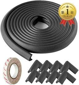 コーナー ガード クッション 5m 安全素材 赤ちゃん けが防止 角用8個 両面テープ セット L型 保育園 セーフティーグッズ(ブラック)