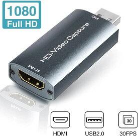 HDMI キャプチャーボード ゲームキャプチャー ビデオキャプチャー 軽量小型 USB2.0対応 1080p30Hz 電源不要 PC/PS4/Xbox/PS3やOBS XSplit Potplayer Nintendo 実況 配信(グレー)