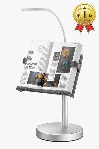 ブックスタンド 書見台 猫型 本立て 読書スタンド データホルダー 置型 卓上ブックホルダー 高さ調節 照明付き LED無段階調整 &iPad&スマホス適用 ブックホルダー面サイズ21*30*41.5cm MDM(透
