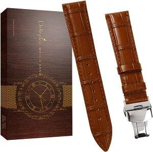 時計 ベルト バンド 21mm 19mm 本革腕時計バンド 交換ベルト Dバックル 防水 防汗 メンズ腕時計レザーベルト 拭きクロス付き 工具付き ボックス付き 20mm, ライトブラウン(ライトブラウン(シル