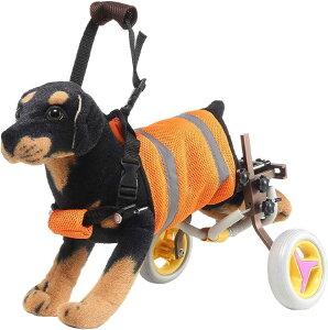 犬用 車いす ペット 歩行器 小型犬用 車椅子 ドックウォーカー 補助輪(ブラウン)