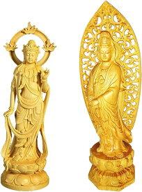 木彫り彫刻 仏像 勢至菩薩像 観音菩薩像 セット