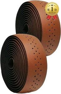 morytrade バーテープ ロードバイク グリップテープ クロスバイク 穴あき バーエンド(ブラウン)