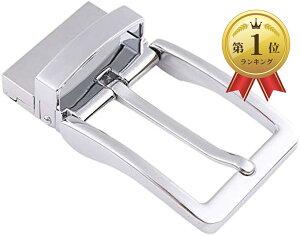 ベルトバックル ピン式バックル 回転可能 調節可能 金属 デザインバックル かっこいい メンズ 交換用 バックルのみ ビジネス(シルバー)