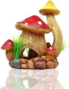 キノコ 隠れ家 水槽用 オブジェ 繁殖 オーナメント 装飾品 風景 飾り