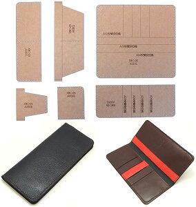 アイランドパピー レザークラフト 硬質紙製 型紙 革 長 財布 バッグ カバン 説明シート付き(長財布スリム)