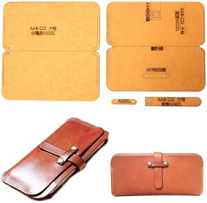 アイランドパピー レザークラフト 硬質紙製 型紙 革 長 財布 バッグ カバン 説明シート付き(スマホケース:XSサイズ)