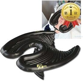 介護用品 シャンプー台 空気式 ビニール 高齢者サポート 寝たまま 入浴補助 シャンプーハット 大人(黒)