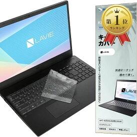 NEC LAVIE Direct N15 キーボードカバー 2020発売 N1585/N1575/N1565/N1535/N1515/N1510 対応 日本語JIS配列 保護 フィルム 超薄型 超耐磨(LAVIE Direct N15)