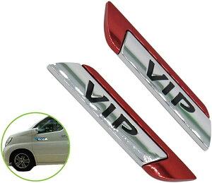 左右2枚1セット VIP 立体 金属製 スポーツ スタイル 車用 サイド ステッカー エンブレム(ワインレッド)
