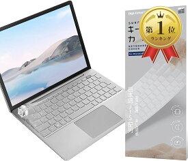 2020年最新-すべてのモデルマイクロソフト Surface Laptop Go 指紋認証付き電源ボタンを装備, 8GB RAM 12.4'' キーボードカバー JISキーボード用 MDM(Laptop Go(指紋認証付き))