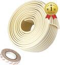 ベビー コーナー クッション 赤ちゃん コーナーガード 波型 5m 安全素材 ケガ防止 保育園 両面テープ セット セーフテ…
