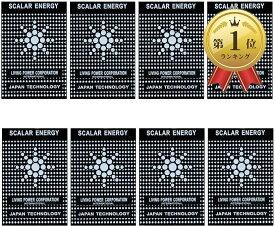 電磁波防止シール 電磁波防止シート スマホ スマートフォンパソコン電磁波吸収 家電 電磁波対策 8枚入り MDM