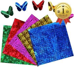 キラキラ 折り紙 大きいサイズ おりがみ 大きい折り紙 大判 25cm ホイルカラー 50枚(5色ホイルカラー, 50枚)