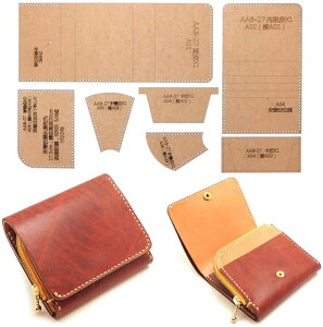アイランドパピー レザークラフト 硬質紙製 型紙 革 長 財布 バッグ カバン 説明シート付き(二つ折り財布コンパクト)