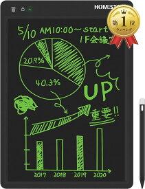 最新版 電子パッド 電子メモ帳 高輝度 大画面 筆圧対応 lcd液晶パネル 電池交換 ペン収納 ロック機能付き 13.5インチ