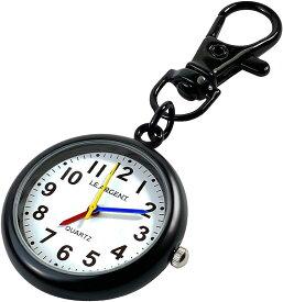 懐中時計 ナースウォッチ キーホルダー かいちゅう時計 日本製クオーツ 日本製電池(ブラック)