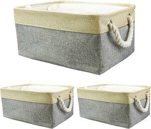 moprice ランドリーバスケット 折り畳み式 取手付き 収納引出し ボックス 3個セット