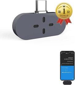 タイムケトル ZERO 翻訳機 充電不要 スマホに挿すだけ 93言語対応 双方向 オフライン 録音機能 6.5g 超軽量 小型 海外旅行 語学学習 Type-C端子 Android用(Type-C端子 Android用)