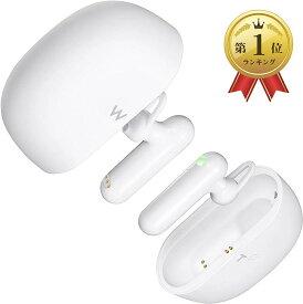タイムケトル WT2Plus 翻訳機 イヤホン型 双方向 音声翻訳機 93言語対応 オフライン ハンズフリー WiFi対応 Bluetooth接続 専用アプリ iOS&Android 海外旅行(白)
