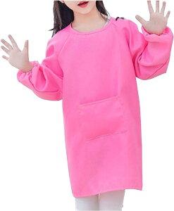 スモック 子供 キッズ 無地 シンプル 女の子 男の子 幼稚園 保育園 お絵描き ピンク, S 80-100cm(ピンク, S(80-100cm))