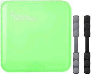 マスクケース 携帯用 軽量 防塵 防湿 かわいい 1Pcs マスクケース+2マスクフック グリーン MDM(グリーン, 1Pcs マスクケース+2マスクフック)