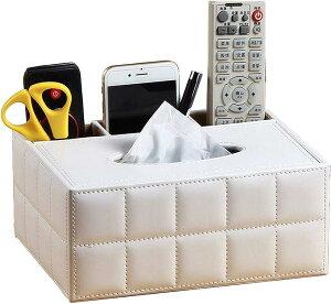 ティッシュボックス ティッシュケース ティッシュカバー リモコンラック 卓上収納ケース 収納ボックス レザー 白(レザー 白)
