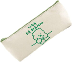 筆箱 ペンケース 韓国 ハングル シンプル くま(緑)