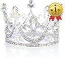 morningplace 王冠 ティアラ ヘア アクセサリー 結婚式 誕生日 プレゼント シルバー(シルバー)