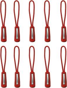 ジッパープル 反射材付き ファスナー チャック 楽々 開閉 取り付け簡単 つかみやすい ノンスリップ ジッパータブ プルコード 5カラー 各10本セット(レッド)