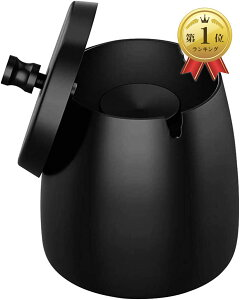 AINetJP オシャレ灰皿 蓋付き ステンレス 屋内 屋外 卓上 防水 防風 丸洗い ブラケット取外し可能 ブラック(ブラック)